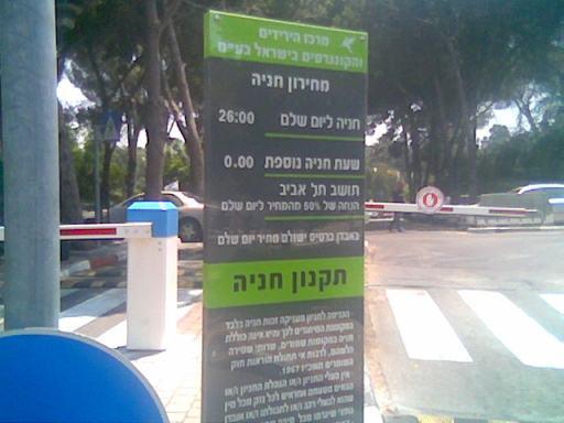 parking5.jpg